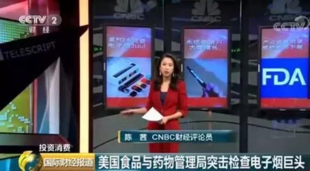 香港全面封杀电子烟!危害是普通香烟的7倍,却被当作送礼佳品!
