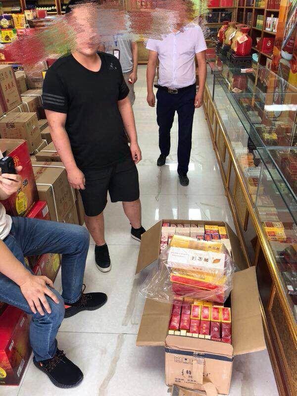 郑州烟草局严查烟草市场!某烟酒店违规销售已被查,金额达5万多