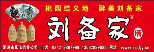 它比香烟毒7倍,已在多国被禁!很多涿州人却还在用!