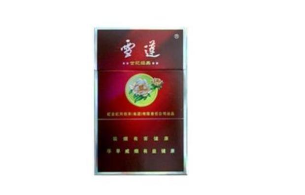 三十元以内非常罕见的五款香烟,口感都很好,堪比中华!