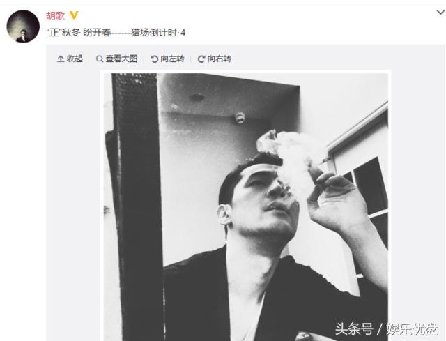 娱乐圈爱抽烟的明星,陈冠希最爱万宝路,最后一位魅力无人敌!
