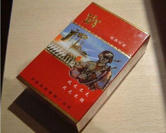 打仗士兵最好的伴侣,两包能换个姑娘,抗战我军还亲自操办香烟厂