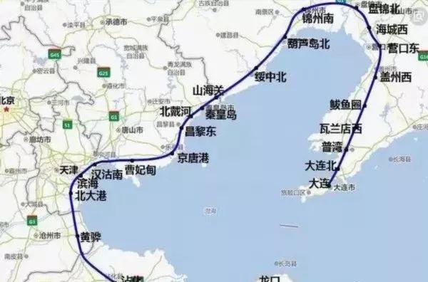 定了!环渤海潍烟高铁今年12月开工!2021年通车!