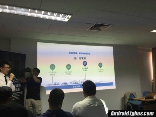 2017电子烟博览会上海唯一专业展会正式启动