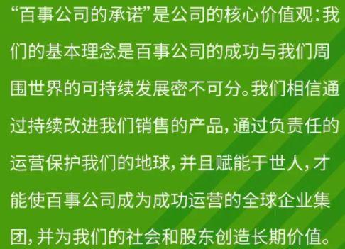 「校招精选」百事、江苏中烟、爱亲、中石油运输、万达信息、津投资本、新时代信托等名企精选(11-17)